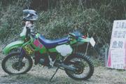 Kdx11
