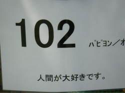 110727007