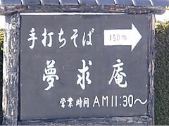 1201180035