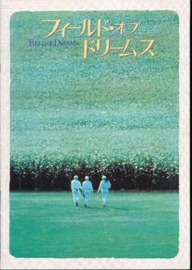 Movie001