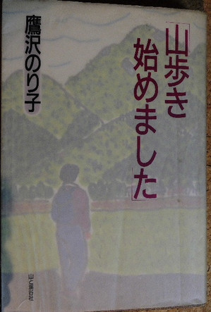 Dscf0892_3